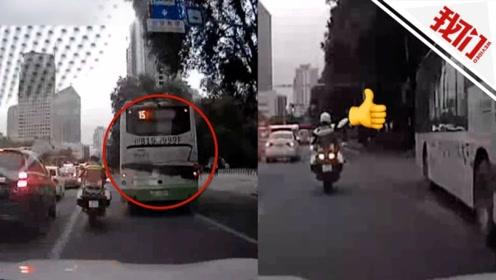 交警接力开道护送病人 公交车主动让道获交警霸气点赞