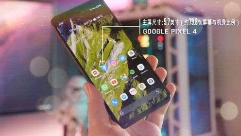 安卓原生 vs iOS13:谷歌Pixel4 vs iPhone11