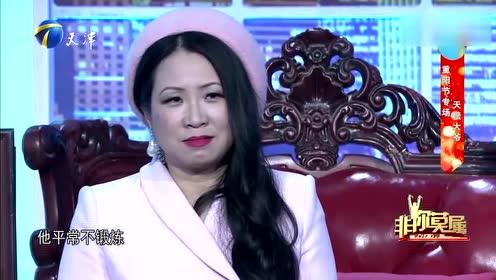 """涂磊:不是白发苍苍才叫""""大爷"""" 真正的""""大爷""""是虚的人!"""