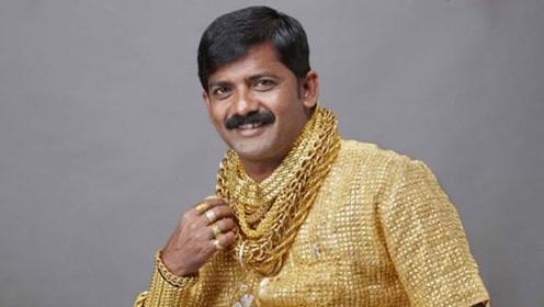 印度土豪为炫富,用3.5公斤黄金打造衬衫,结果悲剧了!