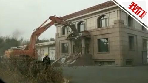 呼兰涉黑团伙头目杨光别墅因违建被拆  官方:或恢复湿地原貌