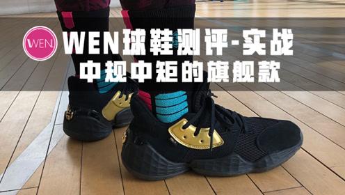 穿搭实战两不误,难得一见的突破好鞋哈登4你竟然不能穿?