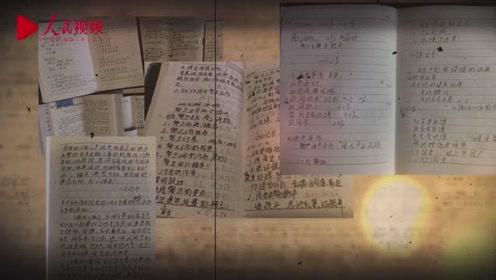 看哭!牺牲民警女儿重读妈妈的笔记