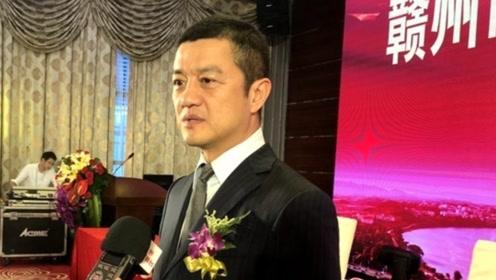 李亚鹏还要做地产:总投资61亿在赣州造中国文谷