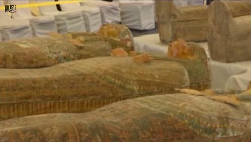 埃及出土30具3000年前棺椁 内外均有彩绘保存完好