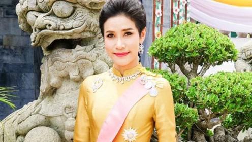 上位仅3个月,泰王妃被剥夺全部头衔 王室批其对国王不忠