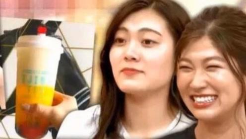 两个嗜奶茶如命还狂喝不胖的日本女生,不仅喝遍奶茶,还出了报告