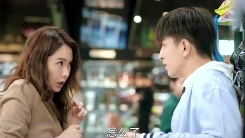 《没有秘密的你》江夏想尽办法占林星然便宜,金瀚,你就是个幼稚鬼!