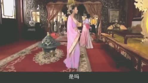 刁蛮俏御医:白莲花被册封为贵妃,还没开始就暴露本性
