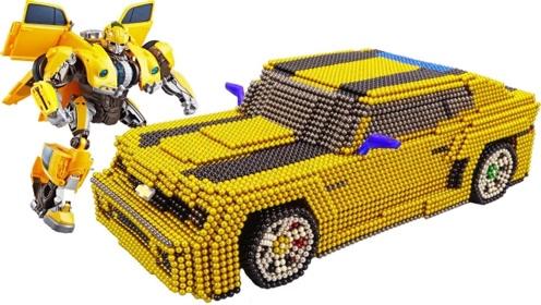牛人用巴克球DIY大黄蜂汽车模型,这操作厉害了,佩服!