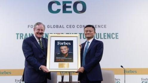 马云获得福布斯终身成就奖,主席很欣赏马云,觉得他能获诺贝尔奖