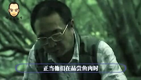 台湾人面鱼传说,老男人山间钓鱼,引发一系列诡异事件