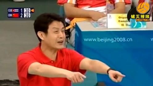 """意外!女排在家门口被裁判误判,金牌教练陈忠和被气的""""手舞足蹈""""!"""