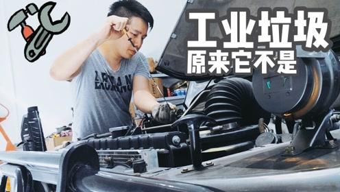 其实BJ212并不难开,这笔钱不能省,开越野车都该看看!