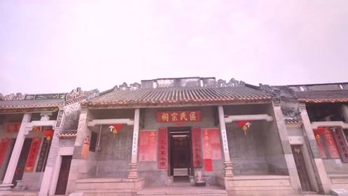 乡村振兴-南海