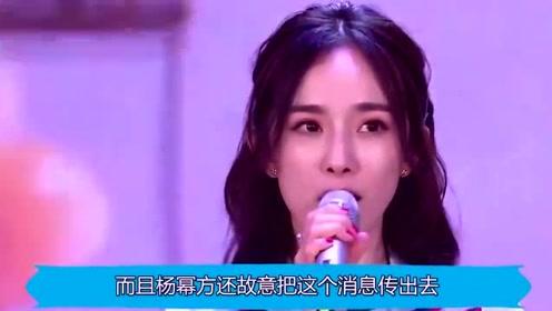刘恺威再婚会失去小糯米?离婚时签署不婚协议,刘父恨透杨幂
