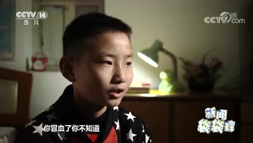 2019年寻找最美孝心少年候选人 肖乃军