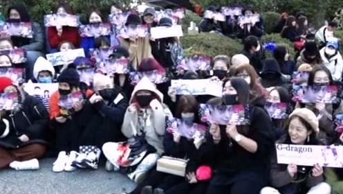 几千粉丝迎接权志龙退伍,中国粉丝热情碾压韩国粉丝