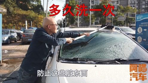 多久洗一次车最好?保持这个频率最佳,但是这几种情况要及时洗车