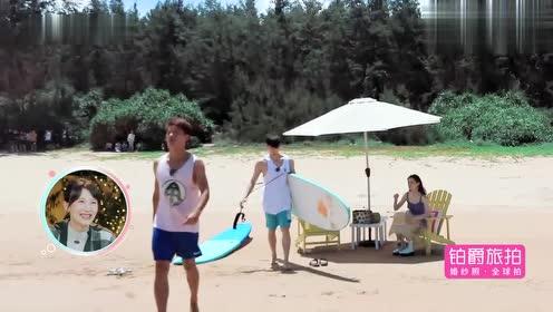 张铭恩海上冲浪,徐璐在岸上甜甜的加油,好甜蜜!