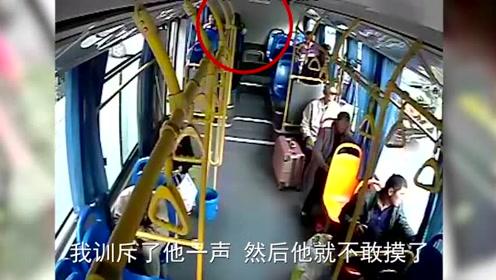 年轻女子公交车遭遇猥亵 警方果断出手擒获色狼