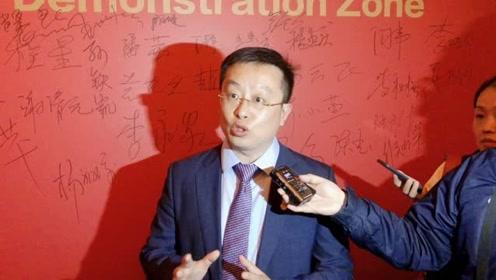 九眼莲产业论坛专访陕西元丰实业集团执行总裁王少凡