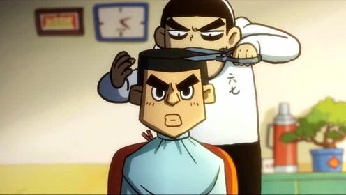 《刺客伍六七速看》01 最强发型师出炉!以一敌四!