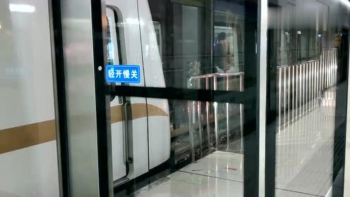 武汉地铁73号线,从香港路站出站,机车起步声VVVF太好听了