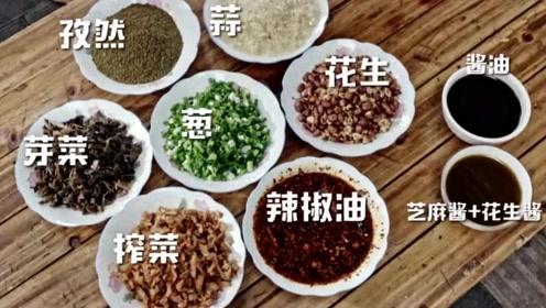 早餐中国2   肌肉男爱吃的重庆小面,最重要的材料的什么?