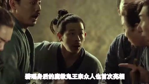 """《诛仙Ⅰ》曝""""七脉""""海报 肖战再现经典名场面"""