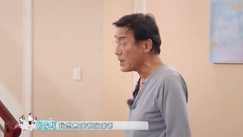 """梁家辉和女儿吵架在线演绎父女日常,61岁硬汉影帝秒变""""老小孩"""""""