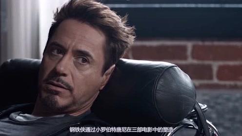 钢铁侠面临最大挑战,他却不再是花花公子,成为真正的英雄