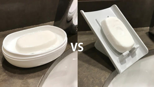 造型别致的肥皂盒,40° 角倾斜,可快速沥干水分,卫生又方便