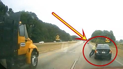 路怒司机,超车致追尾却将后车钥匙拔走,没想到更可恶的还在后面