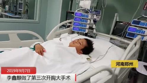 12岁男孩做3次手术花掉40万,后续治疗没钱想回家