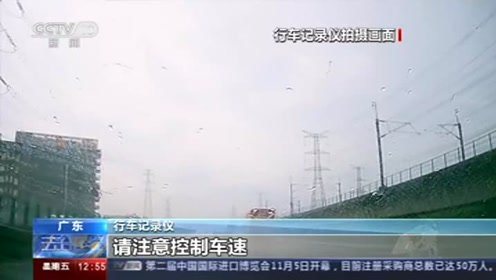 广东佛山:操作不当 高速路上5分钟3起事故