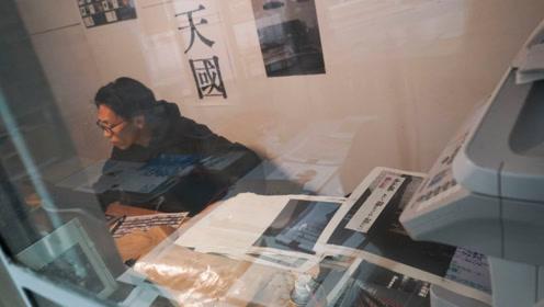 卧轨、上吊、跳海,他探访日本3大自杀圣地,揭秘日本人的生死观