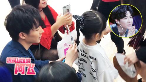 刘宇宁超接地气酒店大送粉丝福利,与小朋友亲密互动苏到爆