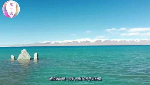 奇迹!甘肃最大淡水湖,曾一度干涸50年今重现碧波,水从哪里来?