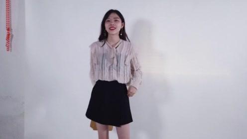 职场小白学习穿搭技巧 雪纺微透上衣搭配半身裙