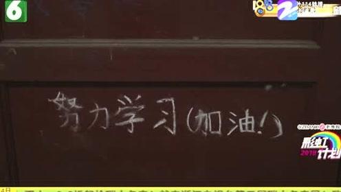 """2019浙商银行彩虹计划:杨湖佳——床头写了""""戒"""" 长大考北大"""