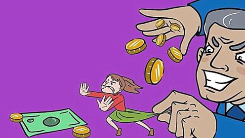 穷女儿与富爸爸重逢,原以为好日子要来了,不料却揭开了肮脏秘密!