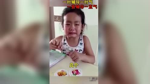 小宝宝别哭了
