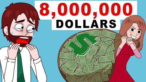 夫妻意外中了800万彩票,丈夫设宴庆祝,妻子却携款跑路了?