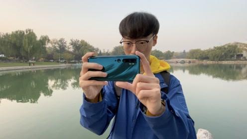 小米CC9 Pro 一亿像素真机魏布斯户外实拍真体验Vlog