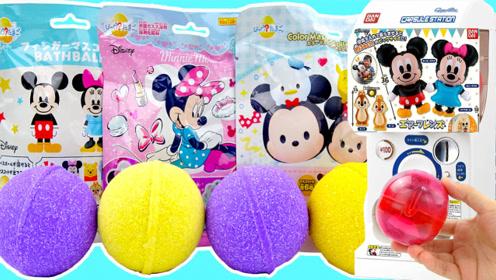 迪士尼扭蛋和泡澡球奇趣蛋拆拆乐