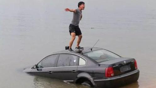 汽车落水后,为什么很多人逃不出来?记住这几点关键时候能救命