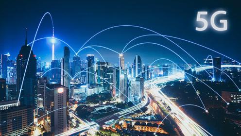 5G资费太贵!专家有话说:高资费有利于行业发展