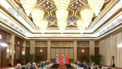 习近平会见希腊总理