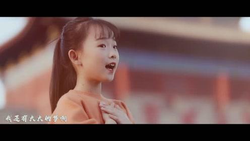展笑儿最新原创单曲《开封小妞》MV首发